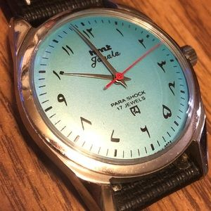 Mens HTM Watch from India